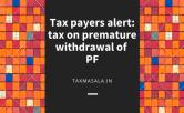 income tax on pf withdrawal -b