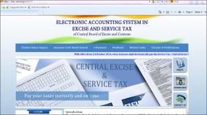 service tax code verification