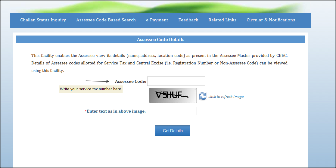Service tax code verification online in 3 simple steps